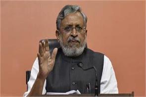 banks to disburse 95 amount under annual loan scheme sushil modi