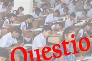 purported image of bengali question paper goes viral on whatsapp