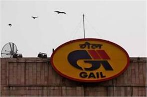 dot asks gail to pay rs 7 608 crore for 2017 18