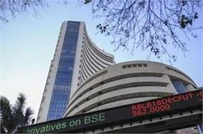 the stock market closed with a fall slipped 164 and the nifty fell 39 points
