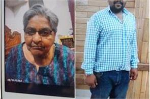 former transport commissioner s son shot his mother and did suicide