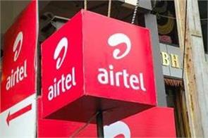 airtel reported a loss of rs 1035 crore in the december quarter