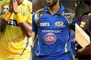 after ipl all star match will be given these players will get chance in team