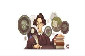google doodle made on mary somerville birthday