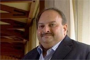 sebi imposes rs 5 crore fine on mehul choksi