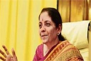 sitharaman says data analysis helps improve gst collection
