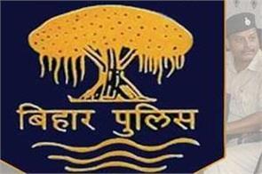 bihar csbc police constable admit card 2020 released