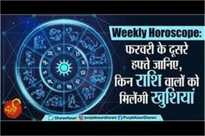 weekly horoscope 9 to 15 february 2020