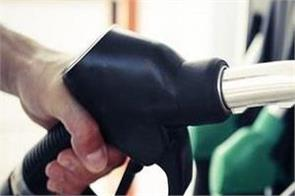 petrol diesel becomes cheaper again