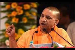 strict action should be taken against those who cooperate in the lockdown yogi