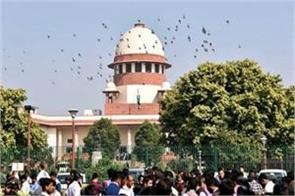 supreme court decision on sc st act arrest possible without investigation