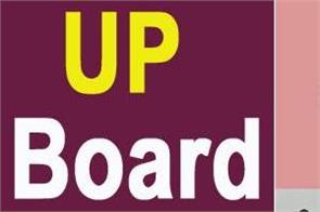 up board exam 2020 317 475 students quit up board examination in two days