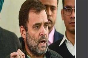 rahul gandhi remembers judge loya