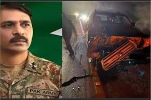 pak army former spokesperson asif ghafoor injured in car accident