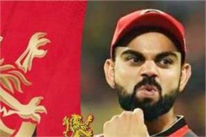 rcb displays new logo before 13th edition of ipl