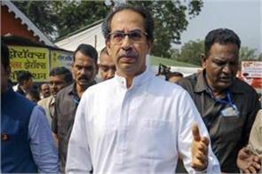 uddhav thackeray targets bjp