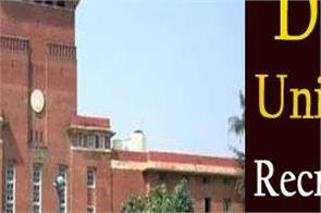 delhi university recruitment 2020 for mts library posts