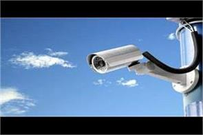 cctv cameras are under the supervision of city government schools