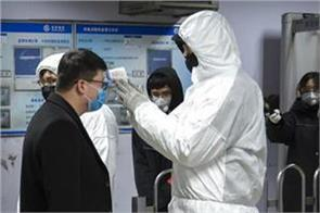 corona virus huanggang punishes 337 officials for slacking off from their duty