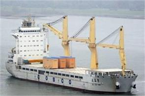 chinese ship going to pak stopped in gujarat