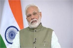 pm modi addressing cpo13 in gandhinagar