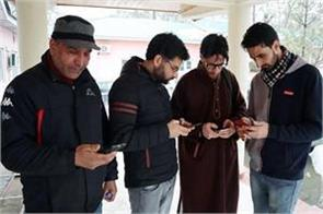 administration extends 2g mobile data service till 15 february