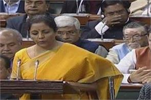 nirmala read kashmiri lion in budget speech said  lotus is blooming