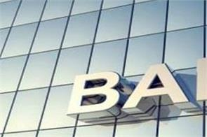 now more banks will also merge