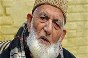 rumors about separatist leader syed ali shah geelani