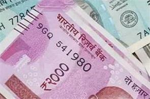rupee weakens 9 paise against dollar in early trade