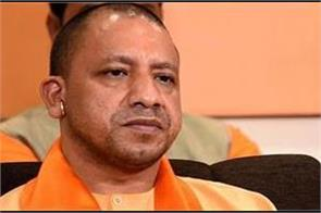 cm yogi will come to noida on march 1 dm meets for security