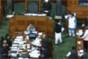 nrc mha parliament