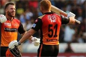 sunrisers hyderabad played stroke before ipl made them captain