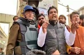 kapil mishra video viral to warns to delhi police