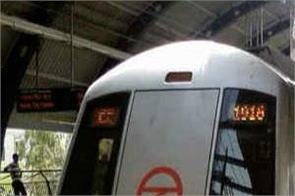 dmrc delhi metro exam admit card released