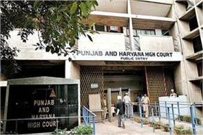 28 policemen caught on camera taking bribe case reached high court