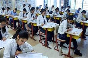 cbse board releases new marking scheme maths will be in 2 exams learn rules