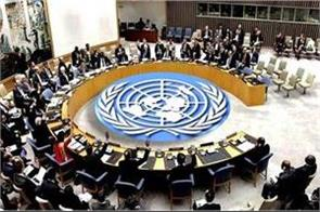 unsc extends yemen financial travel ban sanctions for 1 more year