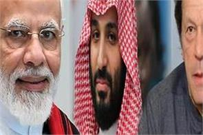 relation between saudi arab pakistan and india