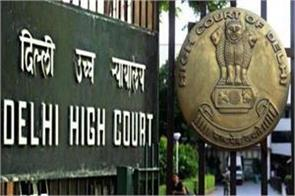 delhi violence delhi hc sent notice to center