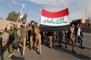 shia sadr movement chief commander killed in iraq