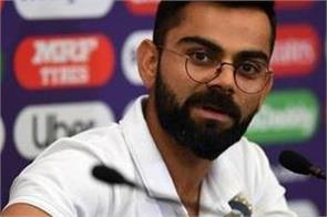 kohli statement about workload said can leave after 3 years one format