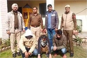 body trade business busted accused used to bring girls from