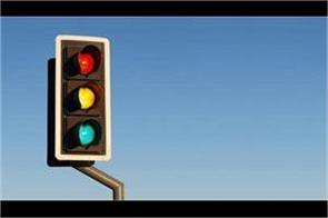 traffic lights will be installed at 6 places including siswan t point