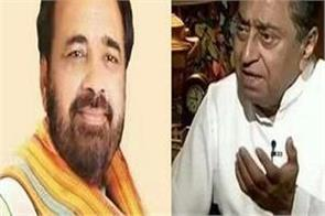 gopal bhargava accuse behest cm sonia gandhi try convert tribals christianity