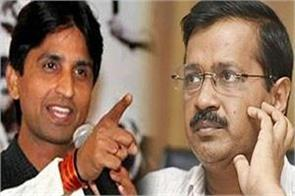 kumar vishwas lashed out kejriwal saying time wash the stigma