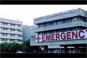 extension hospital