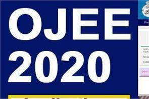 ojee 2020 registration application form released online apply