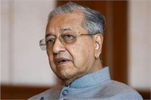 malaysia s mahathir submits resignation to king