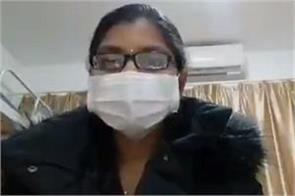 corona virus andhra woman trapped in china sought help by releasing video